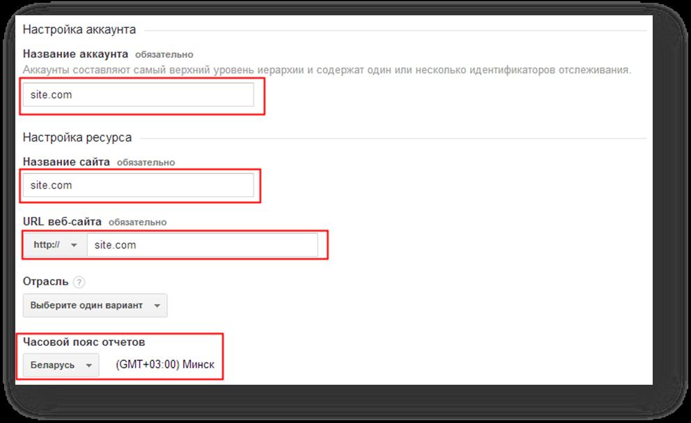 Настройка для создания своего сайта файловый хостинг файлов