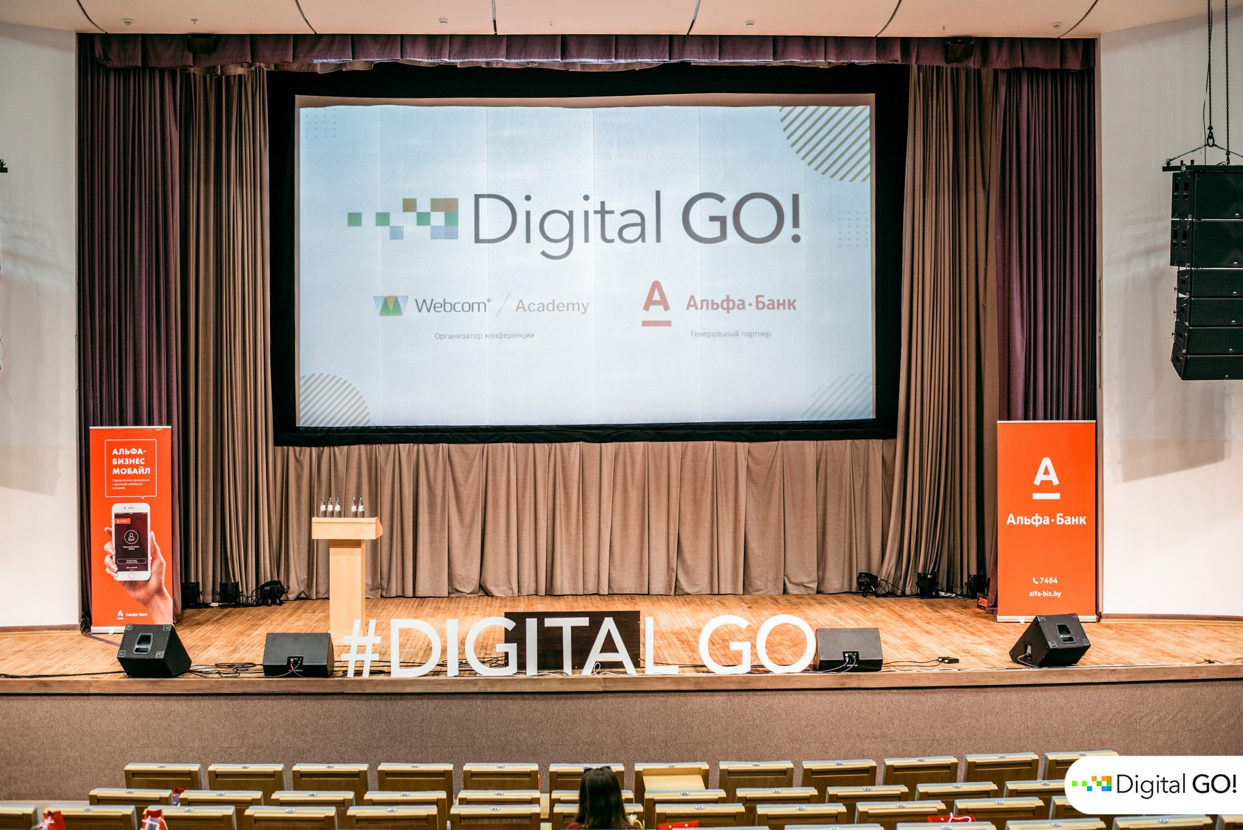 digitalgo-2019